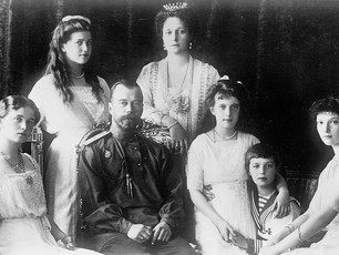 The final days of the Romanov Family