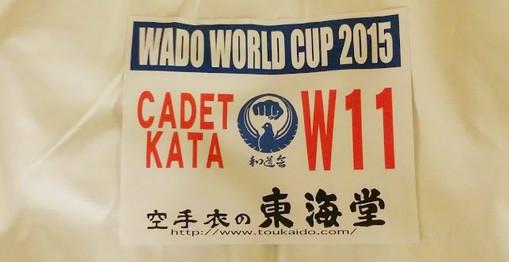 Competitor sheet Japan