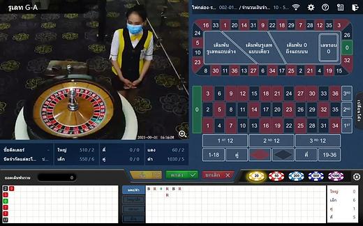 Roulette Live.webp