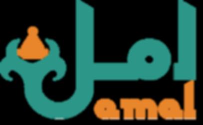 amal_big-logo.png