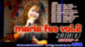 01 maria fes vol.2.jpg