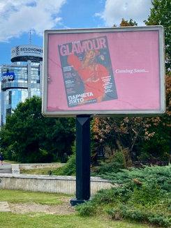 Billboard for Glamour Bulgaria