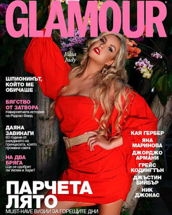 Photo by Olly Vento for Glamour Bulgaria