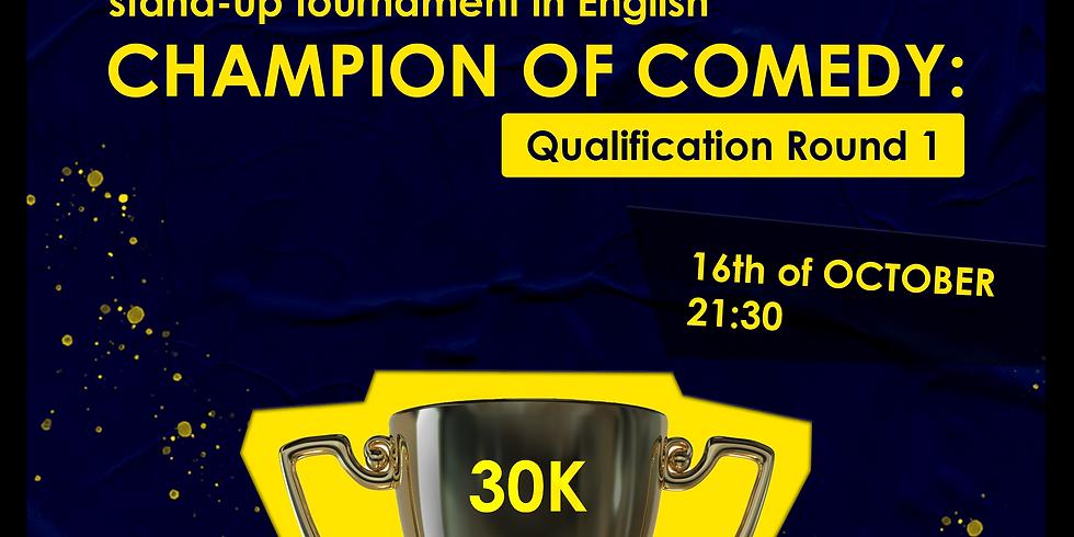 Малый зал: Champion of Comedy (На английском языке)