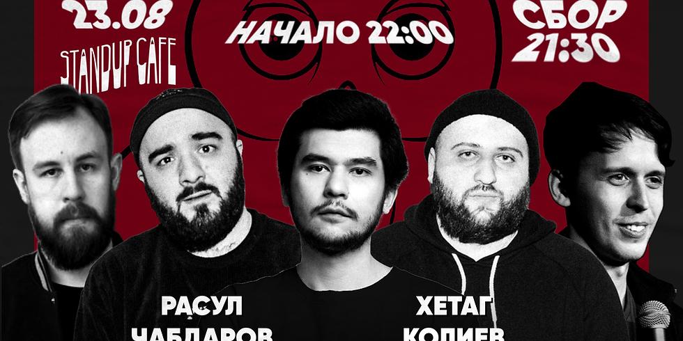 """Интеллектуально-юмористическое шоу """"ЗНАТОКИ"""""""