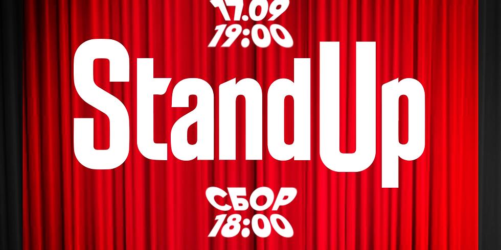StandUp на ТНТ Проверка Материала