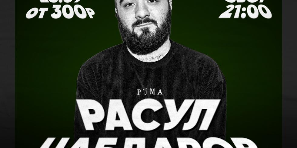 Проверка материала: Расул Чабдаров