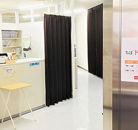 clinic_02 (2).jpg
