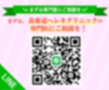 line-0414_2.png