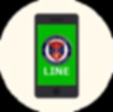 LINE001.png