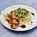 Tokyo Prawn and Rice Noodle Salad