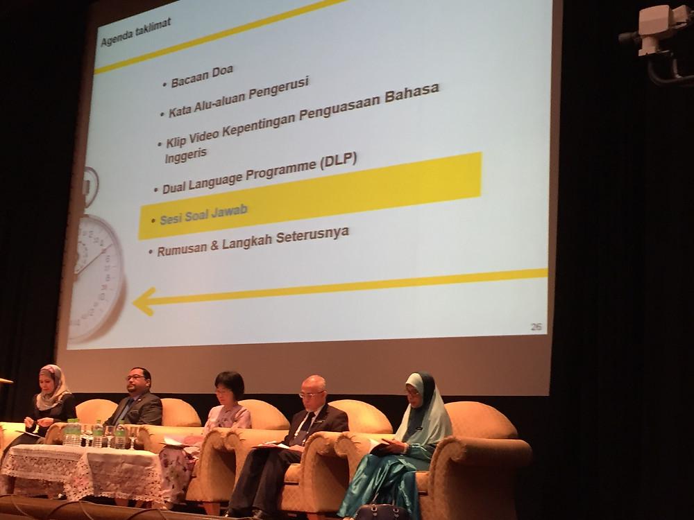 DLP Townhall session for KL schools November 21, 2015 at Jabatan Perdana Menteri Auditorium, organised by PADU