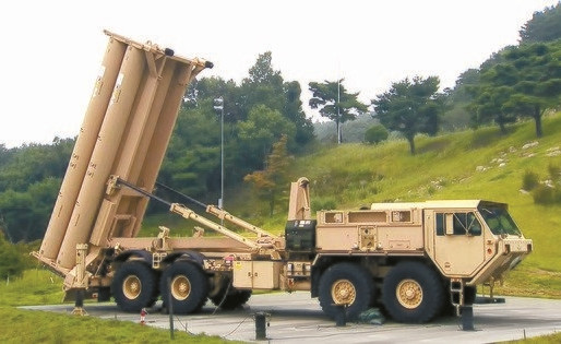 Missile Defense Misconceptions: THAAD in South Korea Case Study