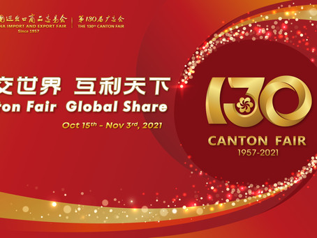 Plan To Attend!: 130th China Import and Export Fair (Canton Fair) 2021 October 15th - November 3rd