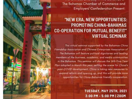 """Event: BCCEC & China Seminar - """"New Era, New Opportunities - Promoting China-Bahamas Co-operation"""""""