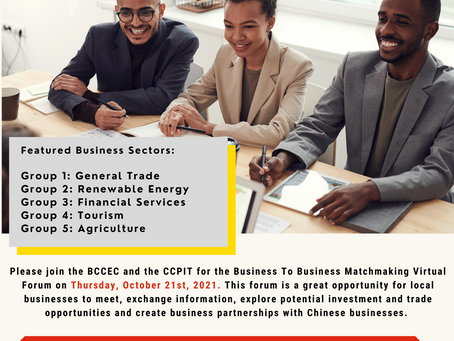 Event: Bahamas -China Business To Business Matchmaking Virtual Forum | Thursday, October 21st, 2021