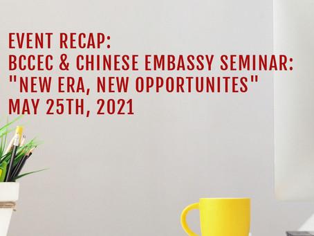 "Recap: BCCEC & China Seminar - ""New Era, New Opportunities - Promoting China-Bahamas Co-operation"""