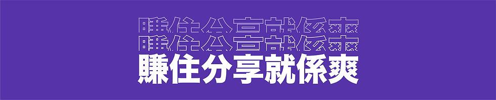 slogan (1).jpg