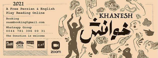 Facebook-banner.jpg