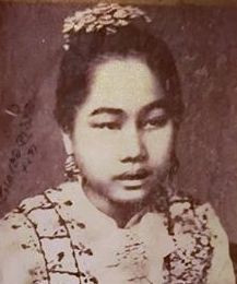 Prinzessin ดารารัศมี Dara Rasmi, Stern von Chiang Mai
