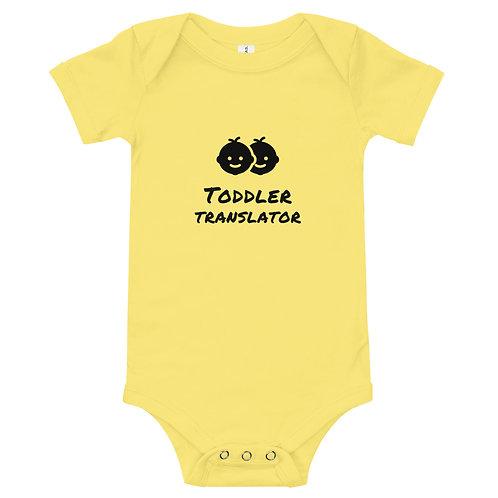 Toddler Translator