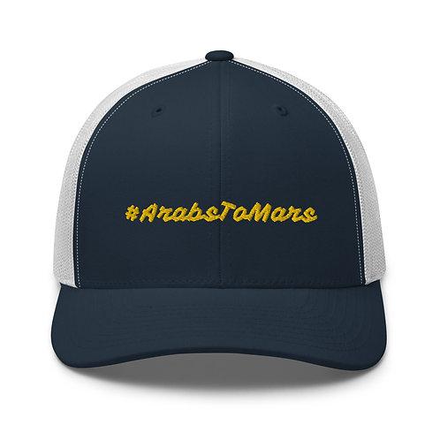 #ArabsToMars Trucker Cap