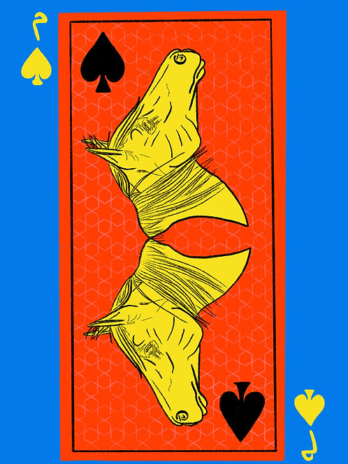 Yellow Horse of Spades