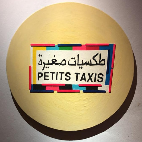Petits Taxis