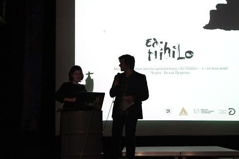 Презентация SESAM Ex Nihilo