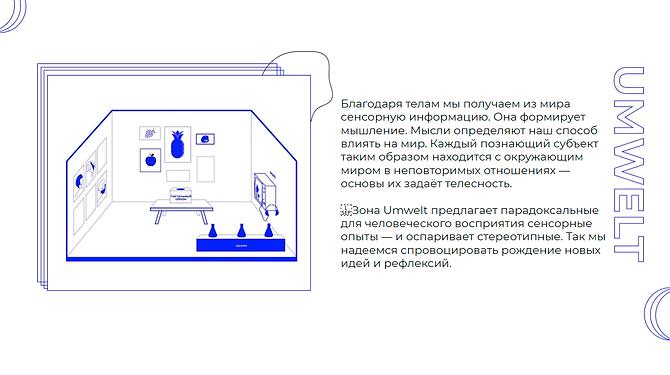 Снимок экрана (521).png