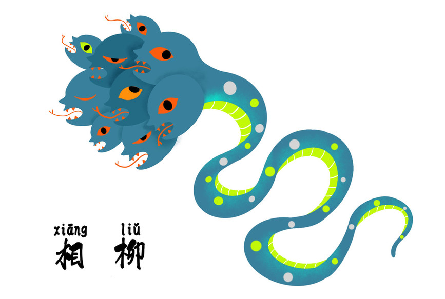 Xiang Liu         ▲