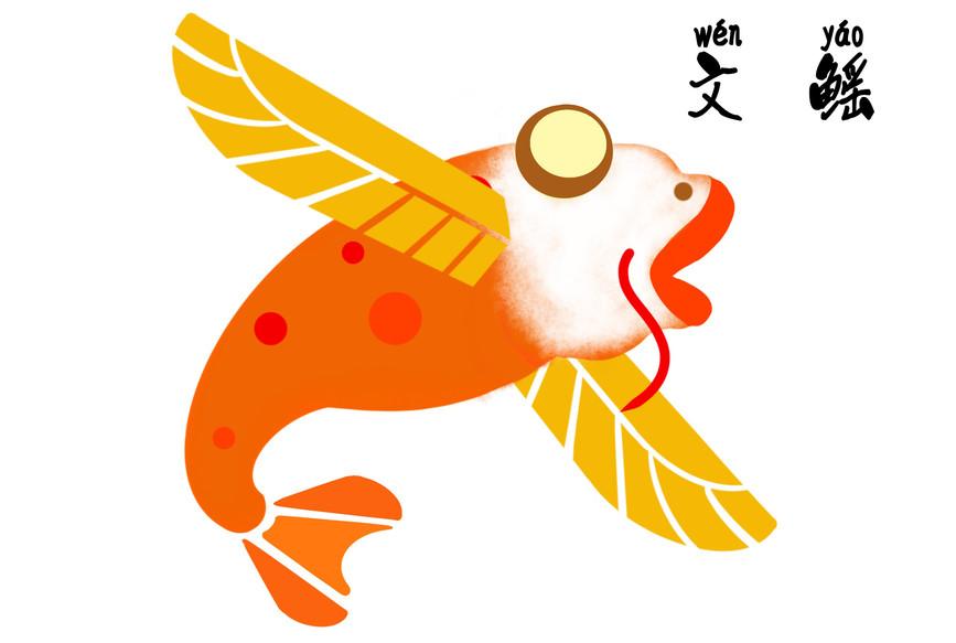 Wen Yao         ▲