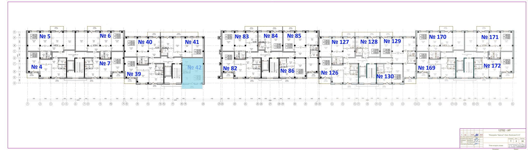 2 этаж кв 42.jpg