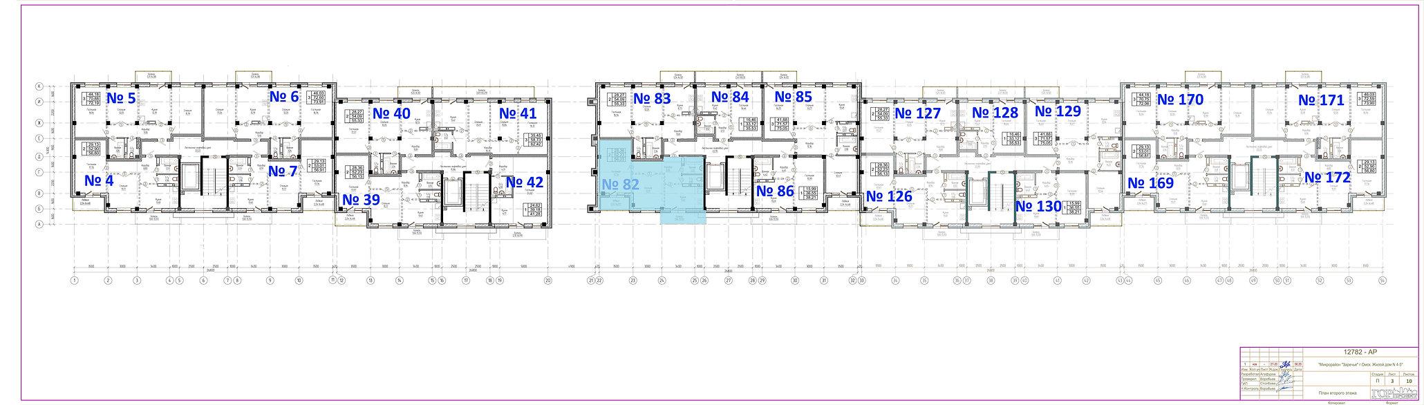 2 этаж кв 82.jpg