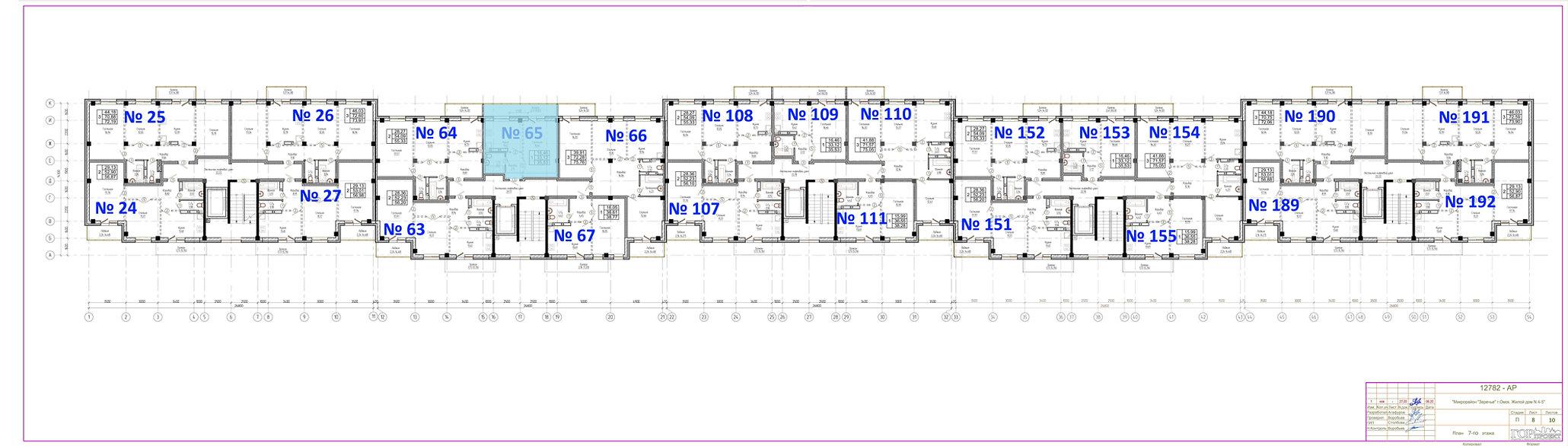 7 этаж кв 65.jpg