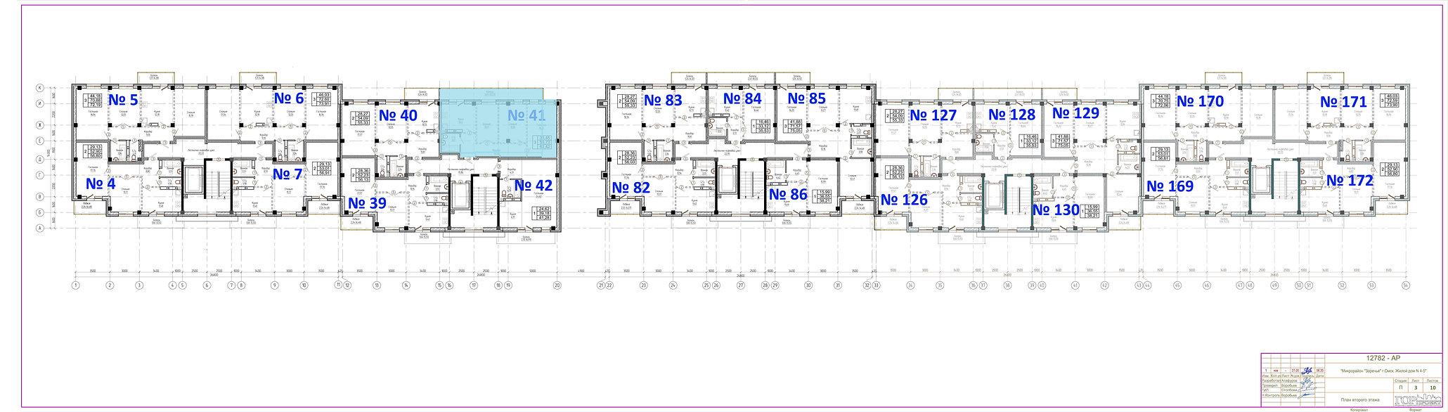 2 этаж кв 41.jpg