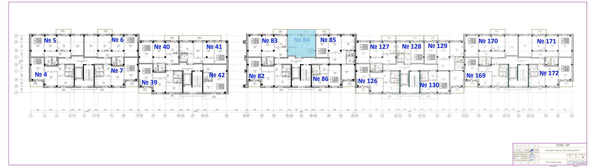 2 этаж кв 84.jpg
