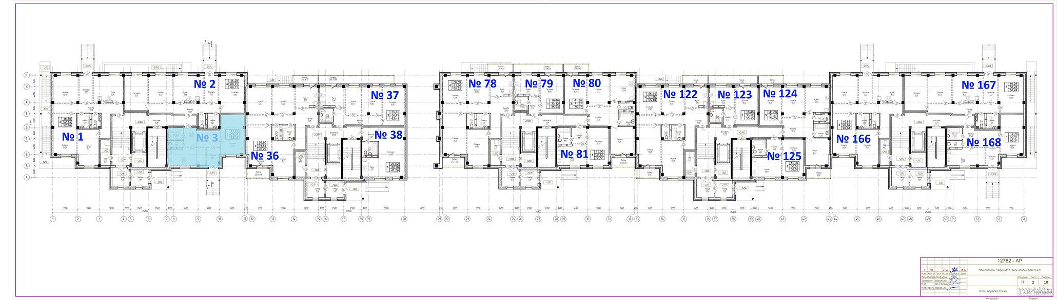 1 этаж кв 3.jpg