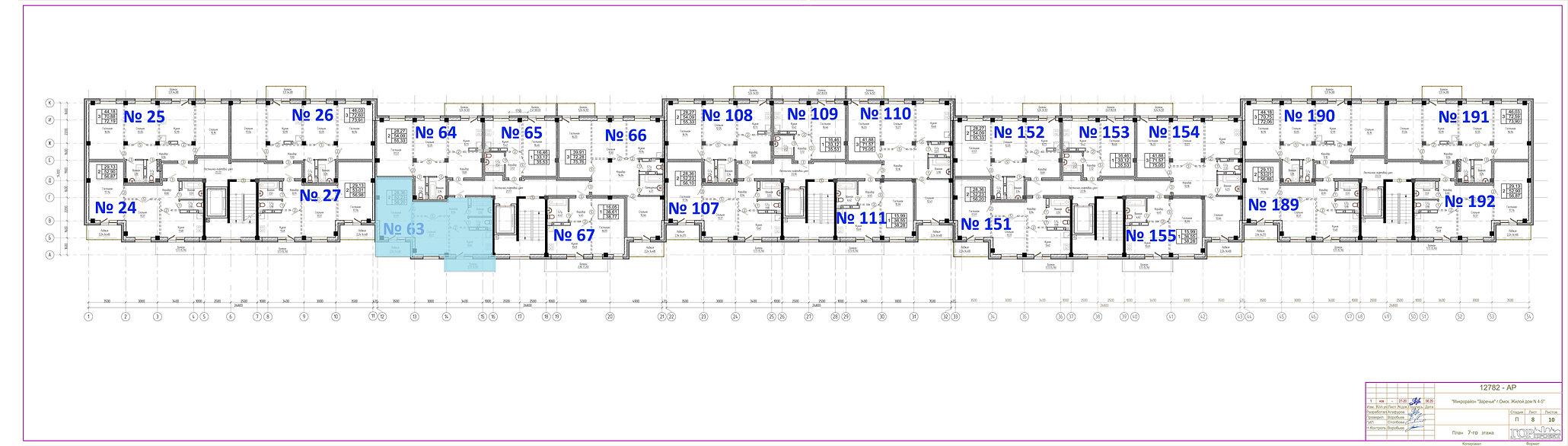 7 этаж кв 63.jpg