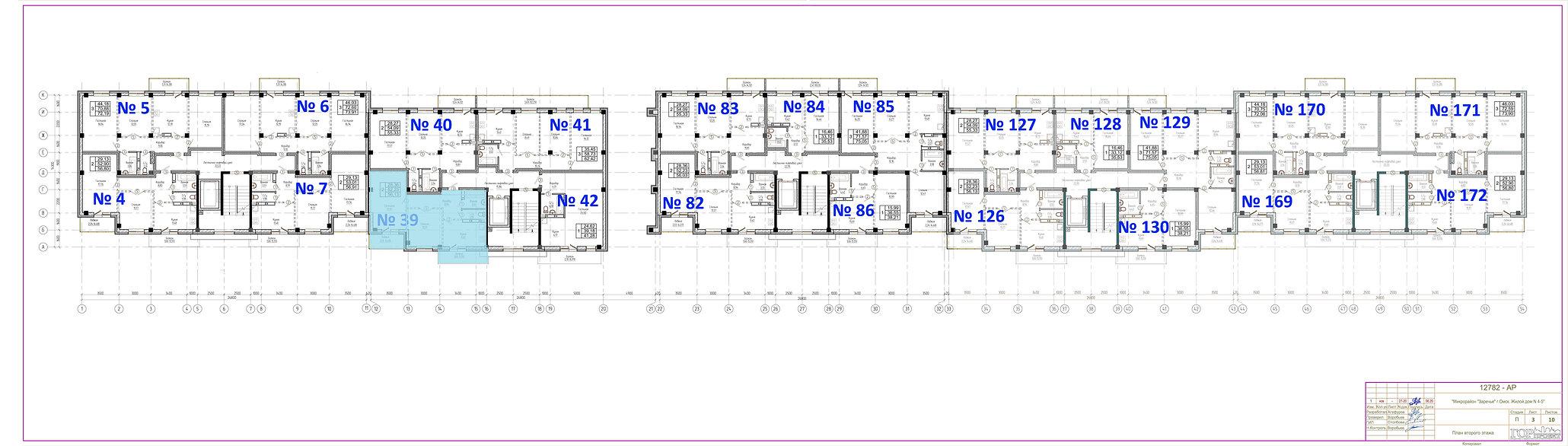 2 этаж кв 39.jpg