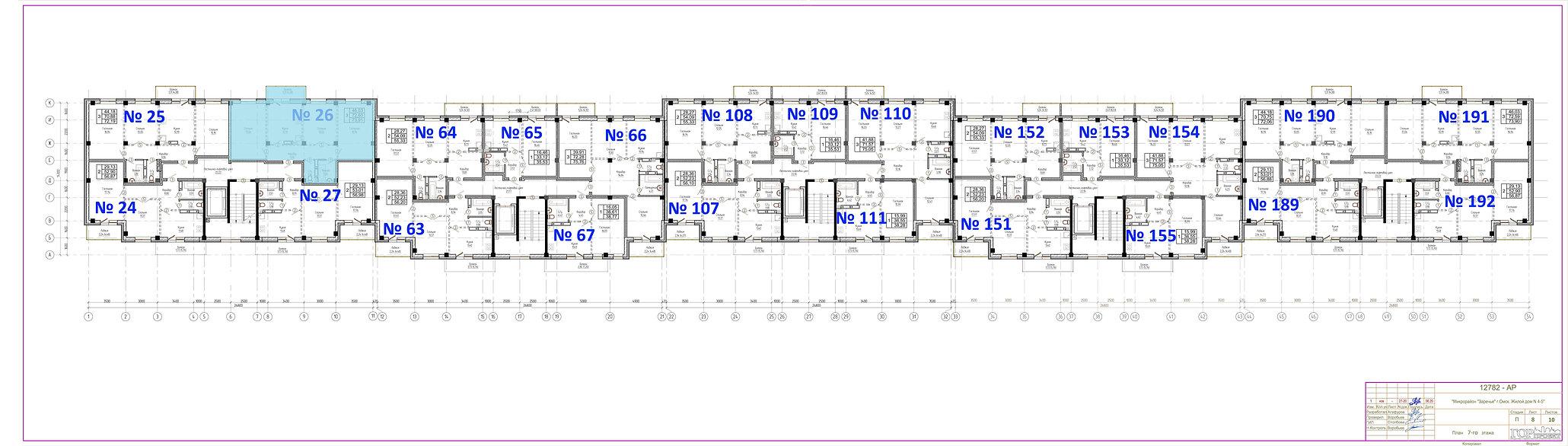 7 этаж кв 26.jpg