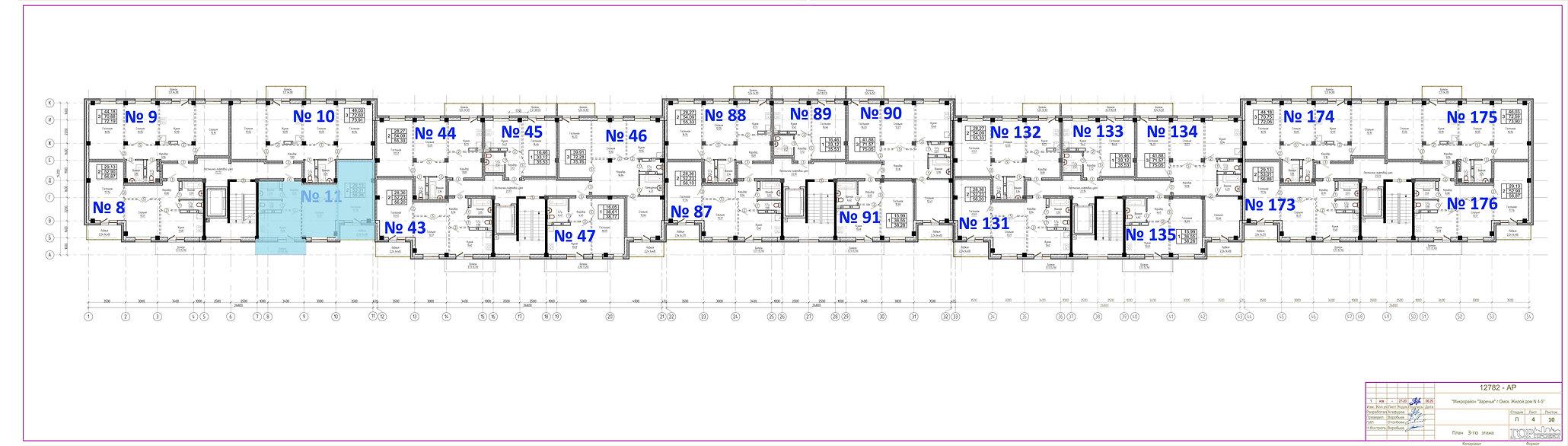 3 этаж кв 11.jpg