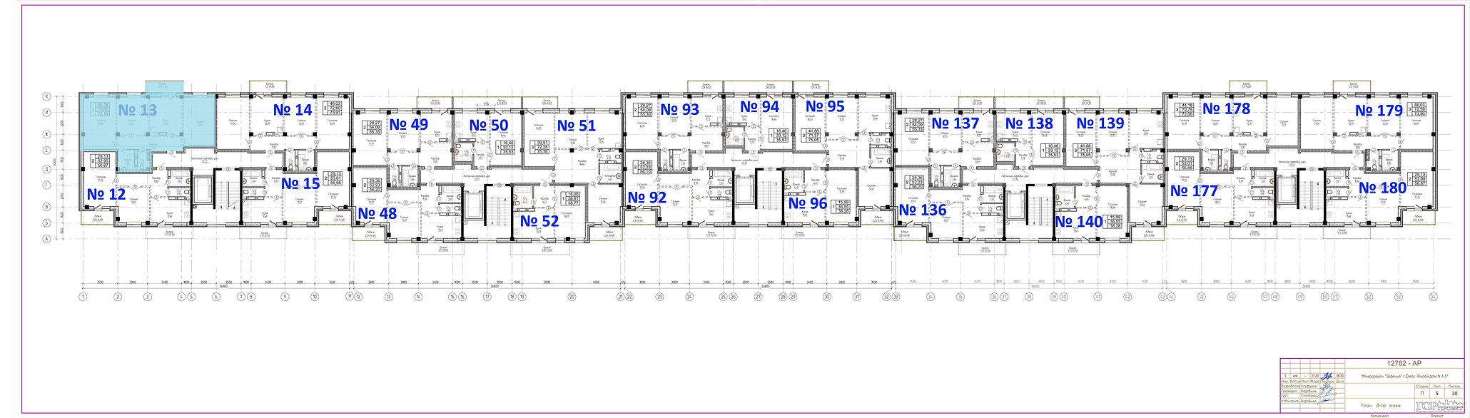 4 этаж кв 13.jpg