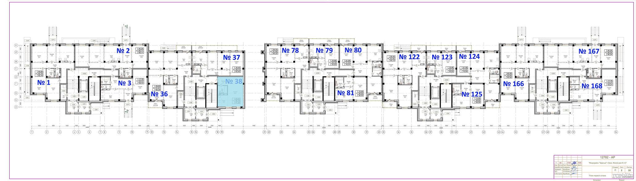 1 этаж кв 38.jpg