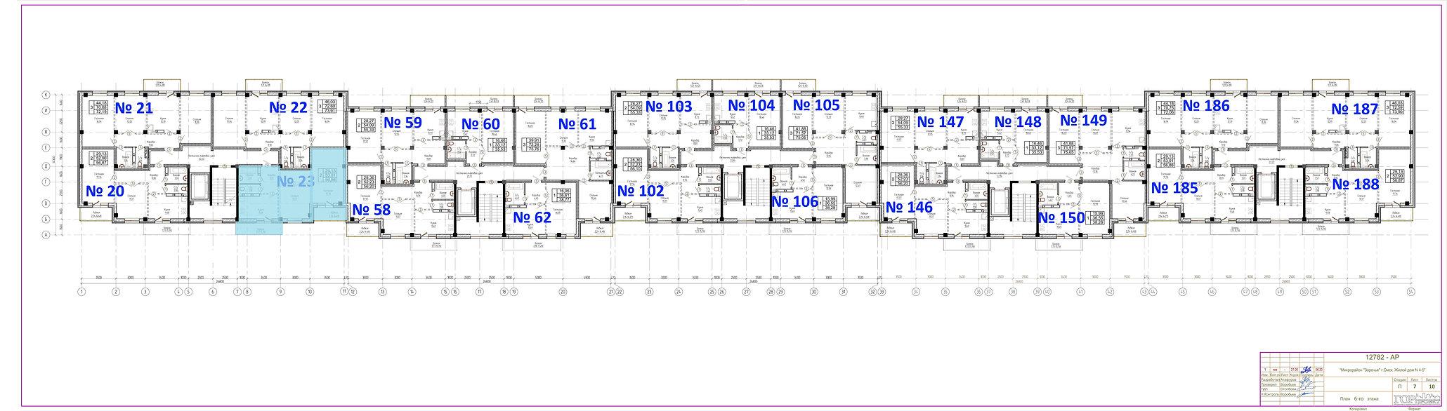 6 этаж кв 23.jpg