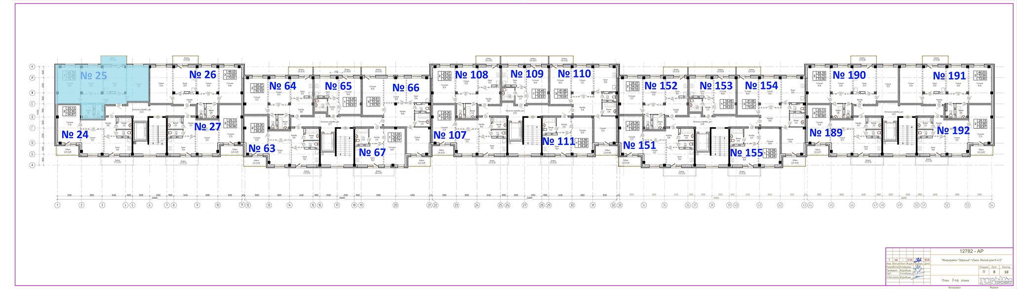 7 этаж кв 25.jpg