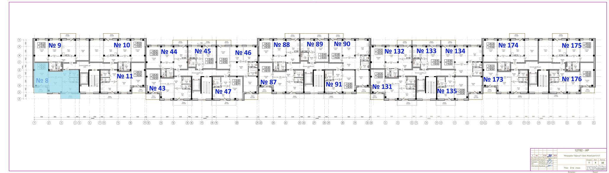 3 этаж кв 8.jpg