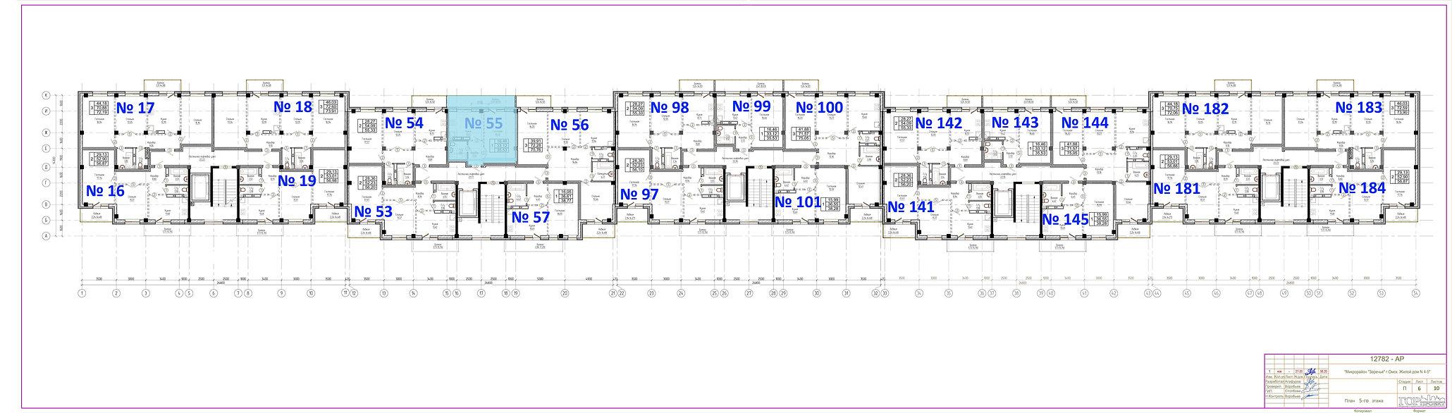 5 этаж кв 55.jpg