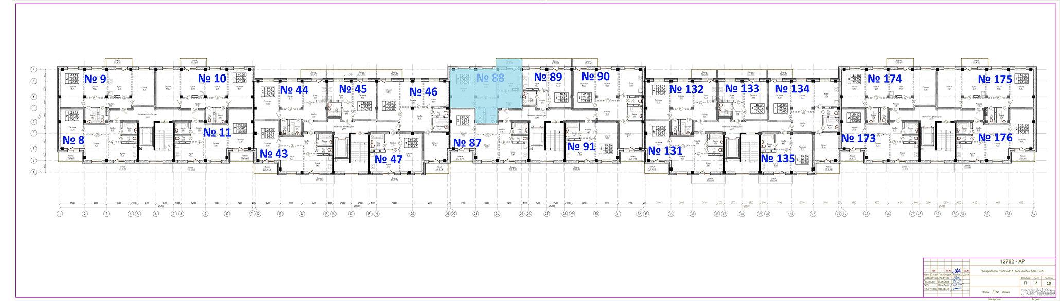 3 этаж кв 88.jpg