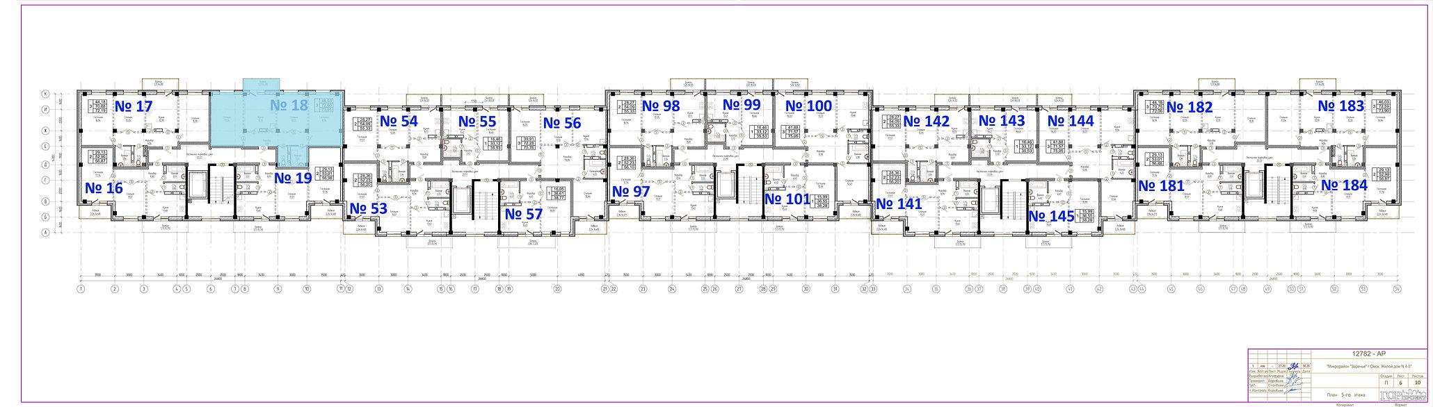 5 этаж кв 18.jpg